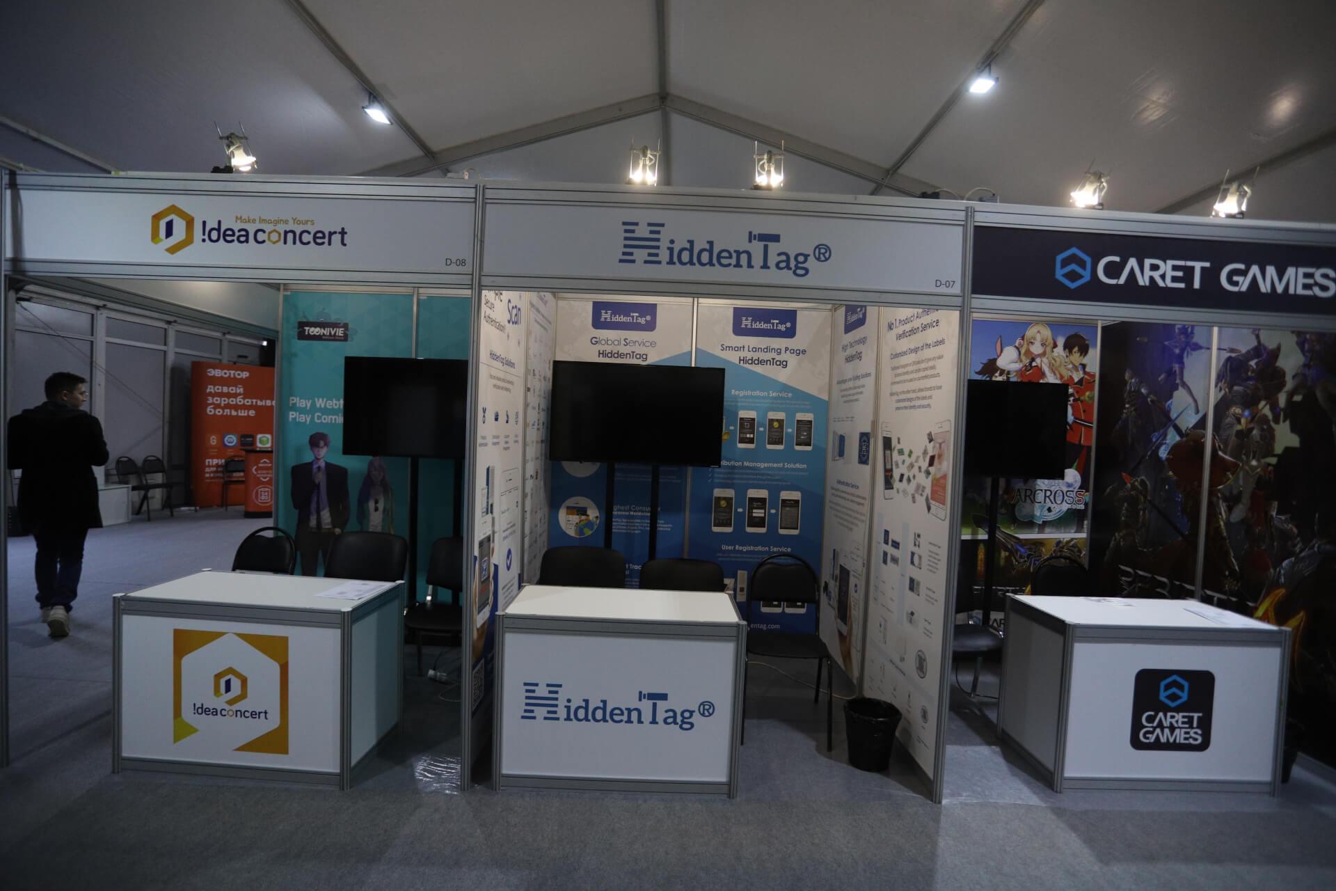 00d23a99d Корейская ассоциация мобильного интернет-бизнеса. MOIBA - крупнейшая  ассоциация в своем роде, объединяющая более 490 компаний, работающих в  сфере мобильного ...